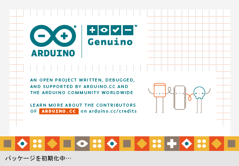 arduino1_6.png